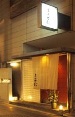 日本料理よのぜん